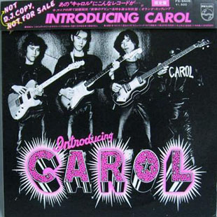 Introducing CAROL